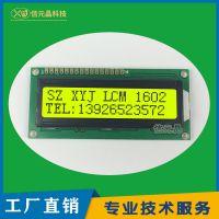 LCM1602 LCD1602  lcd1602液晶显示屏 黄绿屏1602A LCD液晶屏厂家