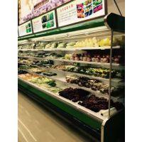 重庆盟尔牌立风柜冷柜生产 专业制造商用冷藏保鲜柜 详细咨询