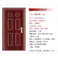 供应用于安徽小区入户门 建承楼宇防盗门图集 安庆钢制入户门安装维修