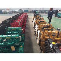 潍坊宏丰K4100ZD柴油机,适合装载机 铲车等工程机械i