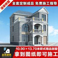 新品农村二层半三层别墅房屋设计图效果图水电结构施工设计图纸