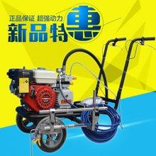 垦利新款汽油冷喷划线机 启航宽度可调的手扶划线车 车间工作区域画线机哪里有卖