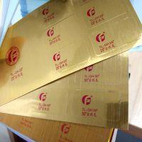 深圳宝安不干胶金丝龙标签印刷厂家