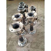 喷射式蒸汽加热器 蒸汽喷射器混合器