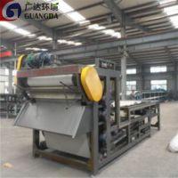 厂家直销 污泥脱水专用带式压榨过滤机、带式压滤机 质量保证
