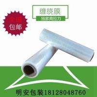 上海缠绕膜厂家 17年只用环保材料