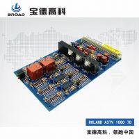 罗兰700伺服电机驱动板A37V1080 70 印刷机电路板配件耗材 维修罗兰700电路板