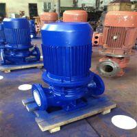 ISG125-125A 管道离心泵_低噪音管道离心泵冷热空调泵增压正品.