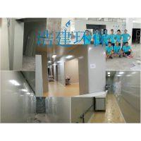 江西浩建环保工程公司