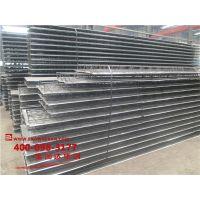 宝润达 TD3-110-600 钢筋桁架楼承板 新型轻质楼承板
