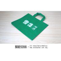 无纺布袋子厂定做环保购物手提袋广告袋立体袋宣传袋子定制logo