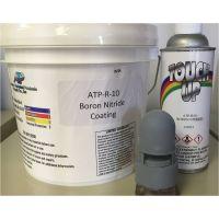 氮化硼涂料,耐高温脱模剂润滑ATP-R10 1加仑