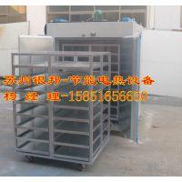 托盘式粉末材料烘干箱 金属粉末专用烘箱 自动恒温粉末材料烘箱 热风循环粉末烘干箱