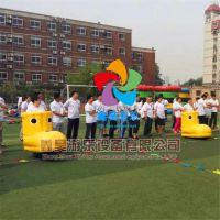 幼儿园户外体智能游戏器材年会团队拓展趣味运动会道具