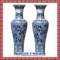 瓷器大花瓶陶瓷花瓶价格 陶瓷落地大花瓶