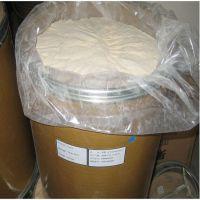 供应果胶 食品级增稠剂果胶 食品添加剂 低脂果胶 果胶