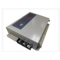 DDNS系列多用户电能表