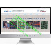 松江大港做网站胡公司,大港网站设计制作,大港网站建设公司