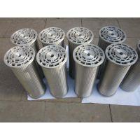 稀油站汽轮机滤油器滤芯LY-48/25W 不锈钢滤芯厂家万泽