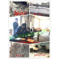 滚筒低温印染污泥干燥设备