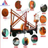 浙江曲臂式升降机8米10米12米14米液压升降机生产厂家升降平台价格