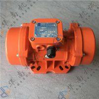 厂家直销正品中联HZS240搅拌楼配件WAMMVE400-3振动器