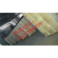宜都市硅酸铝纤维棉大量现货供应 抗热震硅酸铝保温管 每立方