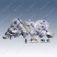 景德镇千火陶瓷手绘硕果累累骨瓷餐具CJYSQQWGQ106E-60头