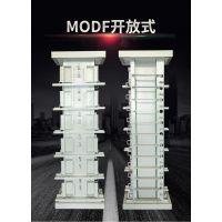 华伟供应三网MODF总配线架720芯敞开开放式1比1光纤光缆总配线柜可定制SC FC