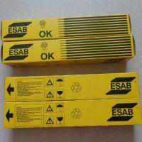瑞典伊萨OK92.15焊条 EniCrFe-2镍基焊条 EASB镍基电焊条