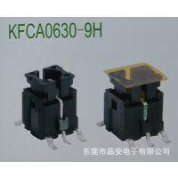 带灯开关 KFCA0630-9H