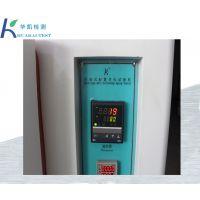 华凯uv紫外线老化试验箱-华凯检测