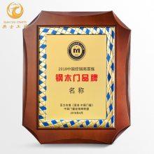 苏州实木奖牌制作,爱心人士奖牌,捐赠仪式纪念品定制