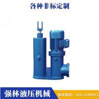 【厂家直销】电液推杆 平行式电液推杆 大吨位电液推杆