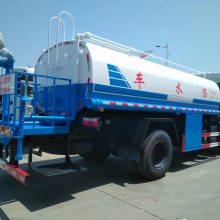 晋中市20吨洒水车配置_厂家直销洒水车 15897604666