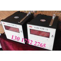 许继XJ92-FZB-12 光伏发电直流电流表电压组合表DAM05D
