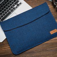 【笔记本包贴牌加工定制logo】mackbook套华硕灵耀笔记本1电脑包3.3寸内胆包保护套