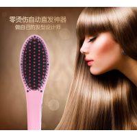 直发梳陶瓷直发负离子美发工具直发 女性时尚自动直发梳子
