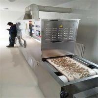微波虻虫蝇蛆干燥设备-深圳微波虻虫蝇蛆干燥设备厂家