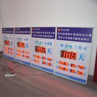 苏州永升源定制生产运行安全天数倒计时 安全施工警示牌 ***长运行无事故 户外施工电子看板