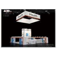 CES 2018展台特装搭建,展位设计布展—美国拉斯消费电子展