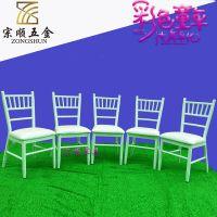 宗顺家具出售金属bb椅 酒店宴会椅可定制