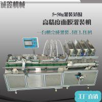 广州日化面膜制造机器常压全自动灌装包装生产设备批发出售