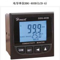 琼海DDG-403B(LCD-A)电导率仪 在线电导率仪 工业电导率 --含电极电导率仪/工业电导率