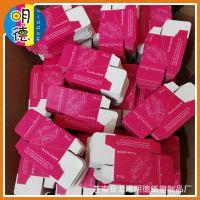 定做瓦椤盒子精品纸盒化妆品包装盒彩盒设计定制美容产品礼品盒子