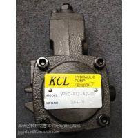 出售质量良好的凯嘉VPKC-F15A4-02-A油泵