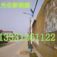 6米路灯 多远一盏路灯 太阳能路灯批发