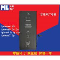 CBP苹果7PLUS电池,iphone7G 手机电池批发