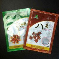 厂家定做休闲食品塑料包装袋 彩色食品袋 调味粉包装袋