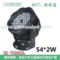 璨华照明108W圆形户外聚光LED投光灯